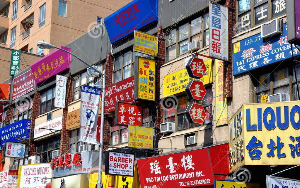 nyc-signs-flushing-s-chinatown-20783511